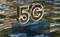 中国广电发牌成为第四运营商,低频5G会有多少份额?