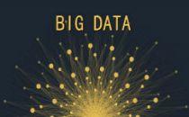 推动大数据与社会治理、民生服务深度融合