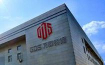 万国数据控股有限公司启动香港公开发行