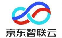 公有云开发与基础架构平台厂商评测 京东智联云冲击第一梯队