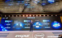 IDTC2020浪潮存储数据科技峰会在沪开幕,以新存储加速智慧时代
