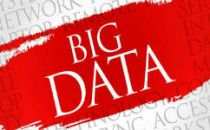 神州控股中标佛山大数据中心项目 赋能千亿级新基建发展