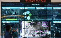 探访中国首个国家级生猪大数据中心 智能化应用为生猪养殖提供便利