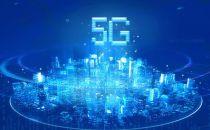 """工信部:正编制工业互联网创新发展行动计划,""""5G+工业互联网""""是重点"""