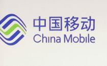 中国移动云能力中心罗强:运营商为何要做云?