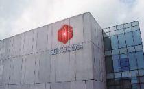 中国数据中心万国数据可买入持有?