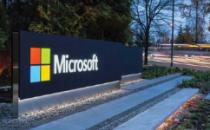 微软发布第一财季财报:营收371.54亿美元,净利润138.93亿美元