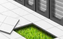 工信部:大力推进绿色数据中心建设和高质量发展