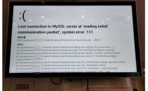 医院核心平台放弃x86服务器架构转投浪潮K1 Power阵营,为哪般?