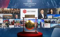 万国数据香港上市开门红 挂牌日高涨2.62%