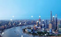 上海经信委:加快5G基站供电工程建设 降低5G基站运行成本