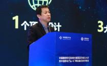 """中国移动面向""""100+""""边缘计算节点提供全栈服务能力"""