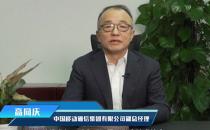 中国移动高同庆建言边缘计算商用发展:谋共识、强能力、促合作