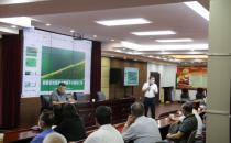 新疆畜牧业进入大数据时代