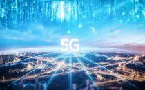 """5G网络建设""""优+""""城市大盘点"""