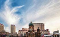 哈尔滨市召开专题会议 研究大数据产业提档升级