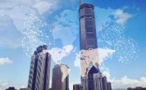 """优惠政策鼓励企业""""上云"""" 助推企业高质量发展"""