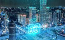 工信部无管局开展5G专用频率需求调研