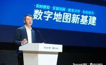 """腾讯钟翔平:腾讯WeMap打造未来智慧产业""""一张图"""""""