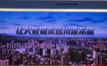 重庆永川大数据产业园打造数字经济发展新引擎