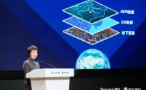 腾讯牟蕾:互联互通的时空数字底座WeMap将助力产业智慧升级