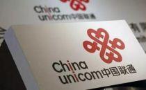 2020年年底中国联通5G基站预计将超38万个