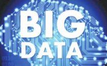 大数据学习之核心技术