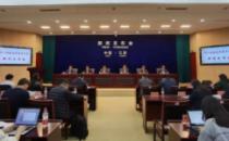 江苏出台意见建设数字经济强省:截至9月底新建开通5G基站6.3万个