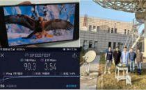 业界首个5G SA+Ka高通量卫星系统融合组网试验取得圆满成功