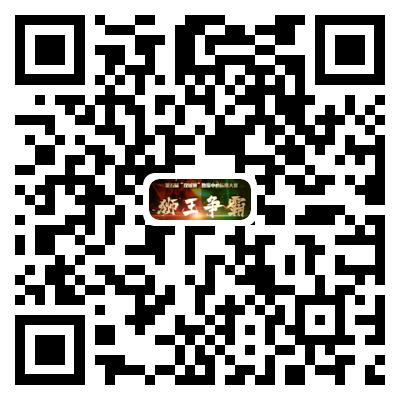 f3bd237d75890f467e449ad117a947f5-13198