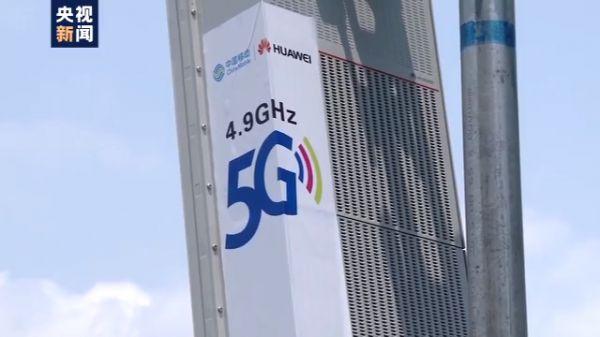 移动华为5G