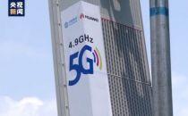 每隔30米一个5G小基站 探访北京移动首个5G智慧园区
