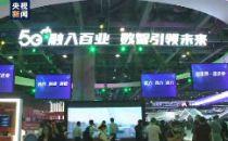 5G商用一周年:中国移动宣布建成全球规模最大的5G独立组网网络