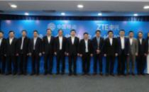 中国移动与中兴续签战略协议:将围绕5G、6G展开合作