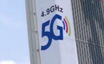 5G消息发展进一程 三大运营商又有新动作