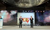 长三角离岸数据中心揭牌 南京打造链接全球的创新网络