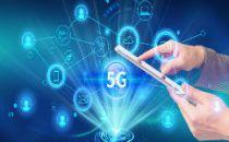 美国高通CEO:5G将连接世界内的万事万物和每个人