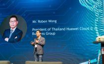 """泰国华为云与联接峰会举行,发布系列新品支持""""泰国4.0""""发展战略"""