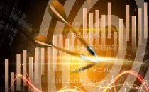 飞利信:子公司中标7.96亿元上海嘉定二期数据中心机电安装工程项目