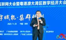 华为高级副总裁张顺茂:5G+云+AI 华为携手伙伴打造工业智能体