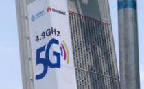 我国5G建设超前完成年度目标 共建共享加速落地企业级市场