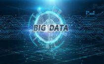 眉山打造西南大数据中心节点