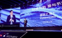 """京东为下个10年""""打基础"""":数字经济如何助推实体经济?"""
