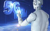房爱卿:5G时代 智慧服务将成新常态