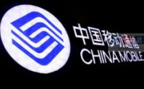 """中国移动明年初将完善""""3+3+X""""数据中心布局"""