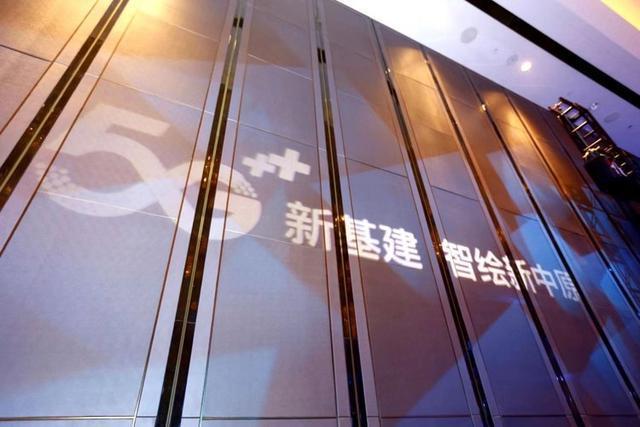 """5G作为""""新基建""""的重要组成部门 已经成为河南数字经济建设的重要力量 付艳波摄"""