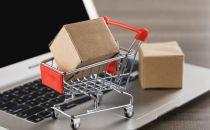 大数据时代选择互联网服务的提示