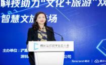 """不止兵马俑、BiangBiang面,腾讯来到西安开讲""""科技+文旅""""新故事"""