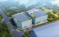 增城数字经济添新动能!南香谷云数据中心三期项目开工