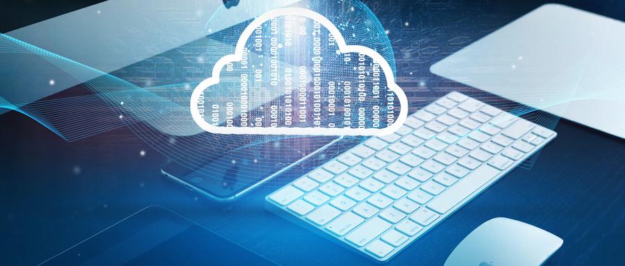 云计算的未来是什么样子的 云计算 第1张